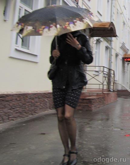 По дороге под дождём