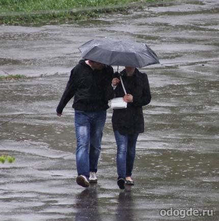 Прости меня за дождь