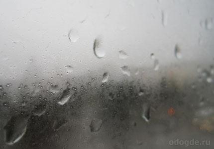 Дождь сквозь время