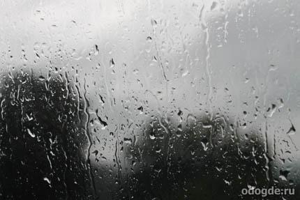Только дождь и поплачет