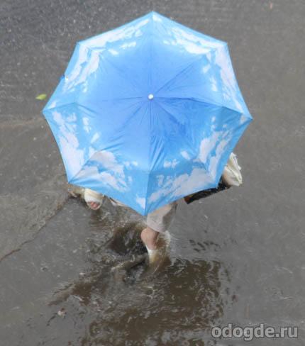 так много дождей