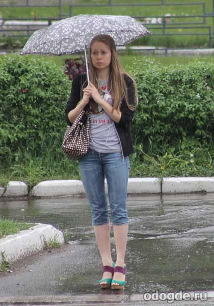 Она попала под дождь