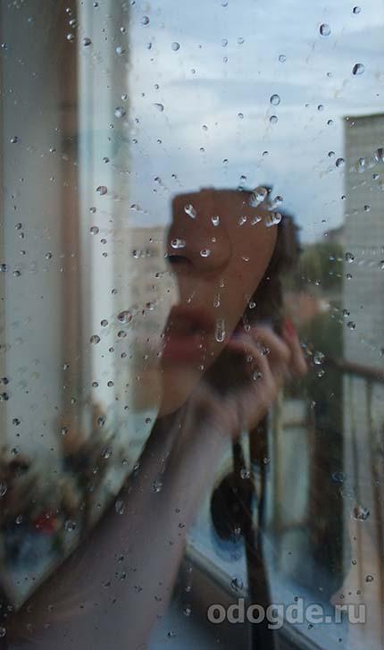 Радуга появляется после дождя