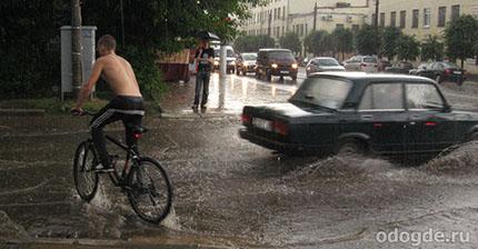 купание под дождем