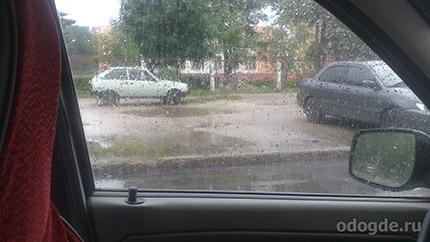 когда приходит дождь