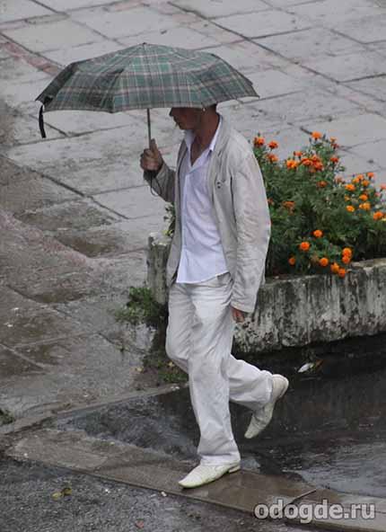 про дождь