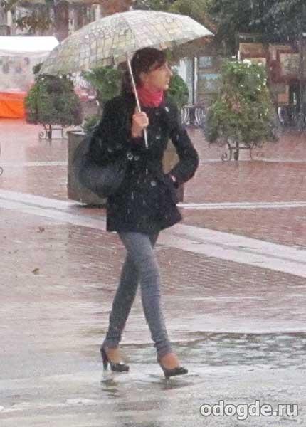 встреча под дождем