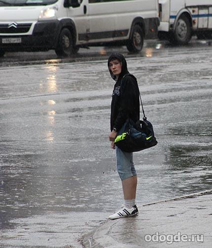 дождь в чужом городе