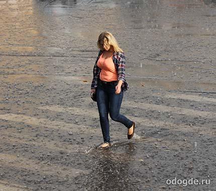 Её счастливый дождь