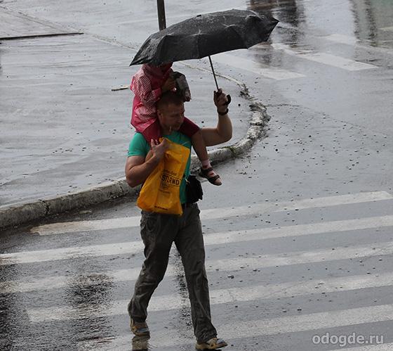 с отцом в чистый дождь